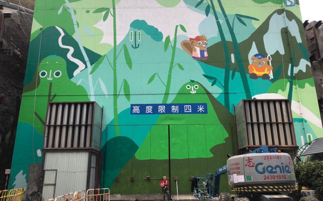 Zlism Mural